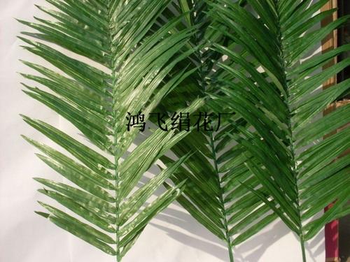 >>仿真植物客厅 仿真树 大椰子树 椰子树