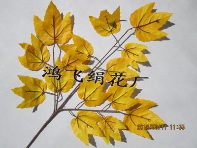 仿真黄色加拿大枫叶,仿真枫树叶,仿真树枝,装饰枫树枝,人造树枝,仿真