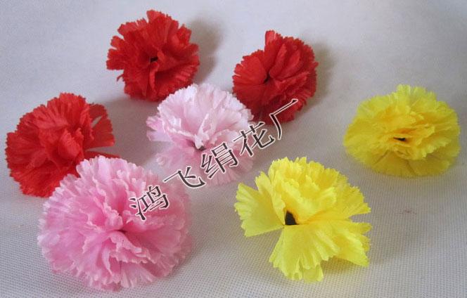 >> 仿真康乃馨花朵,仿真花朵,绢花花柱,庆典花柱专用花朵,仿真花球